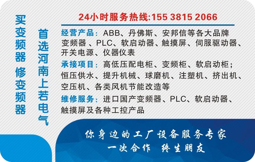 微信图片_20200111200727.jpg